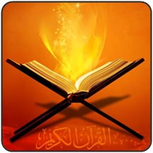 Kur'an-ı Kerim Öğretim Programı