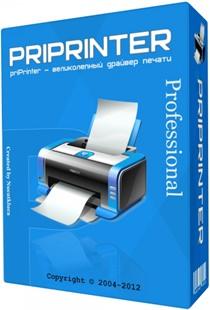 priPrinter Professional v6.4.0.2411