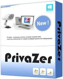 PrivaZer v3.0.7 Türkçe