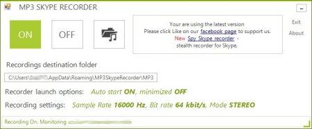 MP3 Skype Recorder v4.25