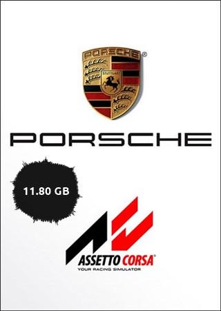 Assetto Corsa Porsche Tek Link