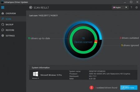 Ashampoo Driver Updater v1.1.0.22990 Türkçe