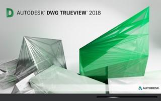 Autodesk DWG TrueView 2018 (x86 / x64)