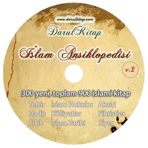 Darül Kitap İslam Ansiklopedisi v2