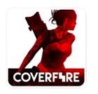 Cover Fire v1.4.0 APK