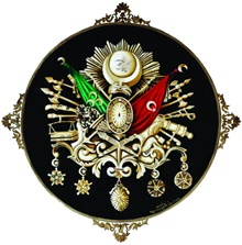 Osmanlı Arşiv ve Döküman Belgeleri
