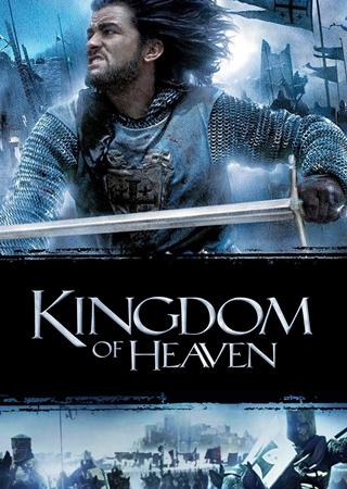 Cennetin Krallığı | 2005 | 1080p | DUAL | MKV