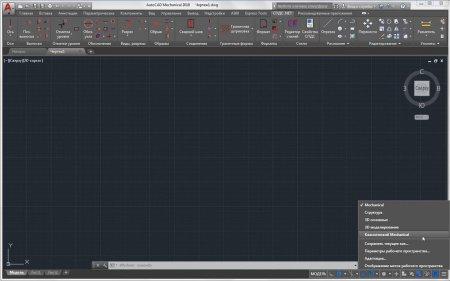 Autodesk AutoCAD Mechanical 2018.1.1 (x64)