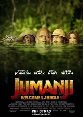 Jumanji: Vahşi Orman | 2017 | 720p | DUAL | MKV