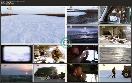 Buz Yolu Kamyoncuları 1 - 2 - 3