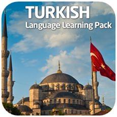 Turkish Language Learning Pack Eğitim Seti